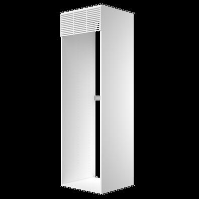 Högskåp 195,2 cm högt till kylskåp innermått: 192 x 56,7 cm