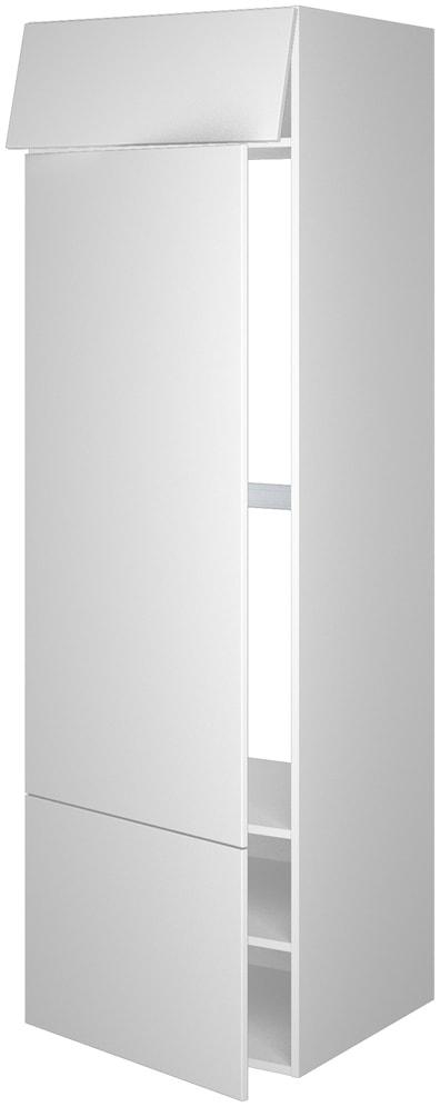 Høyskap 195,2 cm høyt til kjøl/frys med toppdør og 3 hyller