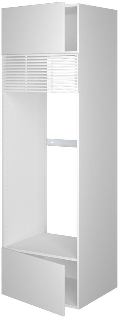 Høyskap 195,2 cm høyt med rist til kjøleskap, åpning 131,2 x 56,7 cm